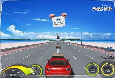 Hyundai Yarışı Oyunu Oyna Araba Oyunları